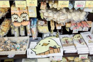 Takamatsu, February 18 2014 - Goods related to Barysan, the mascot of Imabari (Ehime prefecture)