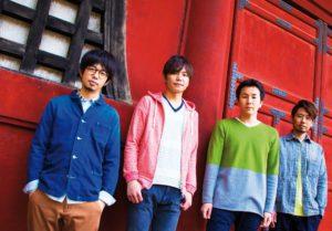 musique-ajikan-japon-1