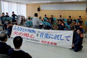 pompiers-uniforme-musiciens-japon