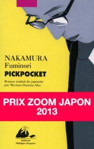 prix-zoom-japon-cuvee-exceptionnelle-1