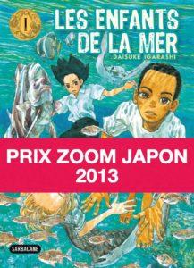 prix-zoom-japon-cuvee-exceptionnelle-2