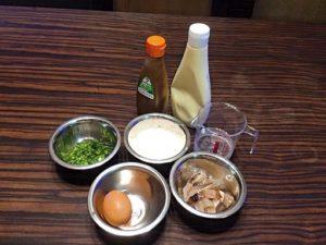 recette-ingredient-osakafu-ikayaki-japon