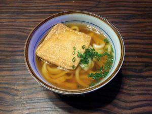 recette-teuchi-udon