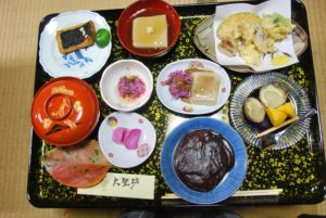 cuisine shojin typique de Yamagata