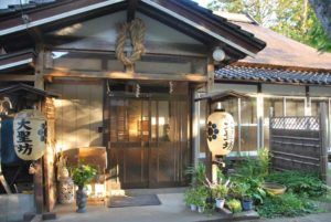 recit-auberge-daishobo-japon