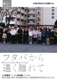 Futaba_B2_FIX_ol.ai