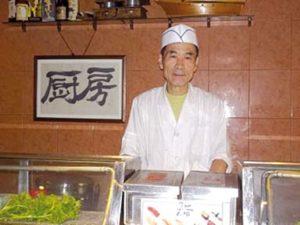 restaurant-matsuda