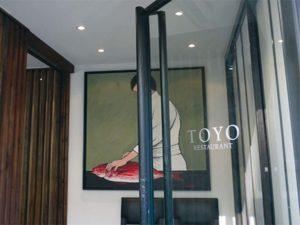 restaurant-tokyo