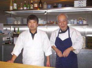 restaurant-wakaba
