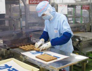 royce'-chocolat-usine-ishikari-futomi-japon-1