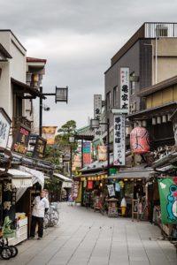 Tokyo, March 10 2015 - Shibamata, in the footsteps of Tora-san and Yoji Yamada. Shopping street heading to Taishakuten temple.
