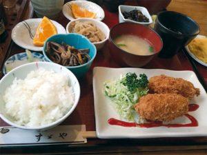 samourais-menu-croquettes-pômme-de-terre-japon