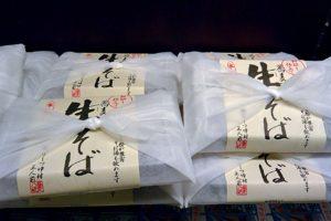 specialite-region-soba-japon