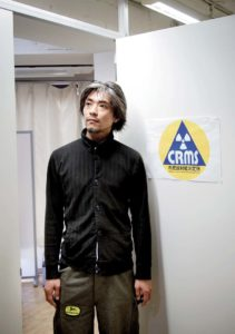 Tokyo, April 12 2012 - At the Citizens Radioactivity Measuring Station in Setagaya ward, food is monitored to check radioactivity level. Portrait of Wataru Iwata, music composer and creator of the CRMS network.