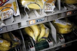 Tokyo, January 2013 - Banana vending machines outside Shibuya subway station.