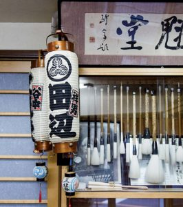Tokyo, May 24 2014 - At a local shop selling brushes for traditional painting and caligraphy in the Yanaka area.