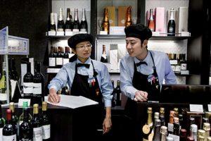Tokyo, July 17 2014 - At Takashimaya Nihonbashi's depachika (food court). Wine and alcohool corner.