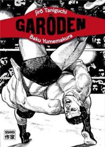 yumemakura-baku-garoden