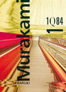 1q84-haruki-murakami-3