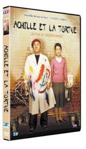 achille-et-la-ortue-kitano-takeshi-dvd