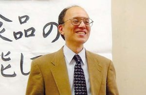 amagasa-keisuke-interview