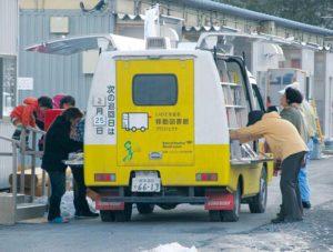 bibliotheque-mobile-japon