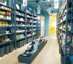boutique-uah-japonais