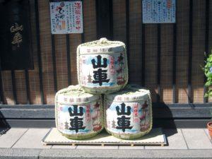 brasseries-de-sake-sansha-takayama-tokyo