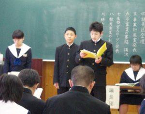 college-public-nagano-japon