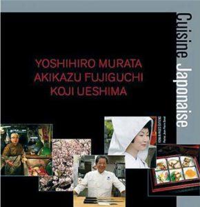 cuisine-japonaise-murata-yoshihiro-livre