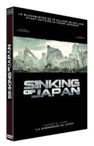 dvd-sinking-of-japan-higuchi-shinji