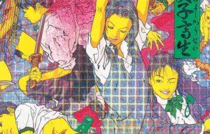 expo-aida-makoto-japan-society-etats-unis