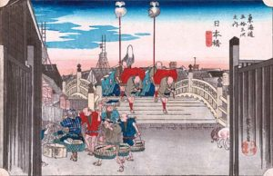 expo-estampes-ukiyo-e-tokyo-japon