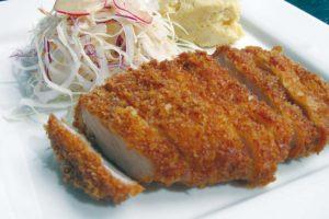 filet-de-porc-pane-japon