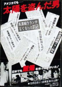 film-hasegawa-kazuhiko