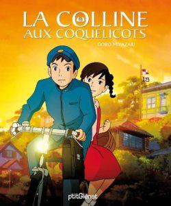 film-la-colline-aux-coquelicots-miyazaki-goro-1