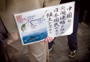 Tokyo, October 2 2010 - Anti-China protest in Yoyogi park after an maritime dispute.