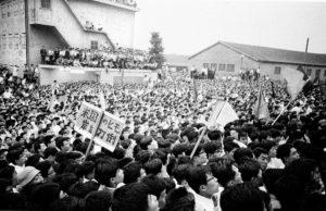 manifestation-jeunesse-traite-de-securite-nippo-americain