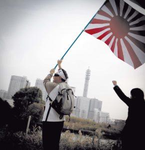 Yokohama, November 13 2010 - Anti China protest organised by the Japanese right-wing party Zaitokukai during the APEC Leaders' meeting.
