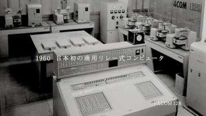 ordinateur-kei-campagne-publicitaire-fujitsu-japon-2