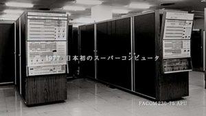 ordinateur-kei-campagne-publicitaire-fujitsu-japon-3