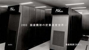 ordinateur-kei-campagne-publicitaire-fujitsu-japon-4