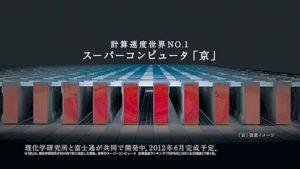 ordinateur-kei-campagne-publicitaire-fujitsu-japon-5