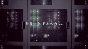 ordinateur-kei-campagne-publicitaire-fujitsu-japon-6
