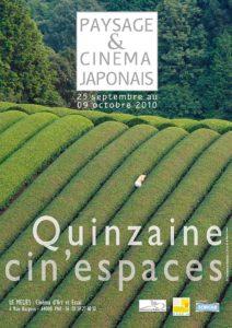 paysage-et-cinema-japonais-evnement