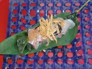 recette-sashimi-daurade