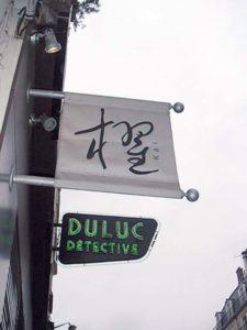 restaurant-kai