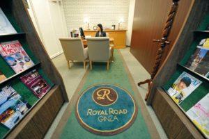 royal-road-ginza-global-lounge-tokyo-japon