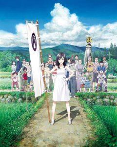 summer-warshosoda-mamoru-dvd