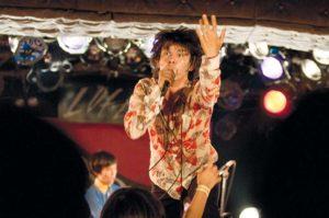 tokyo-boot-up-groupe-musique-japonais